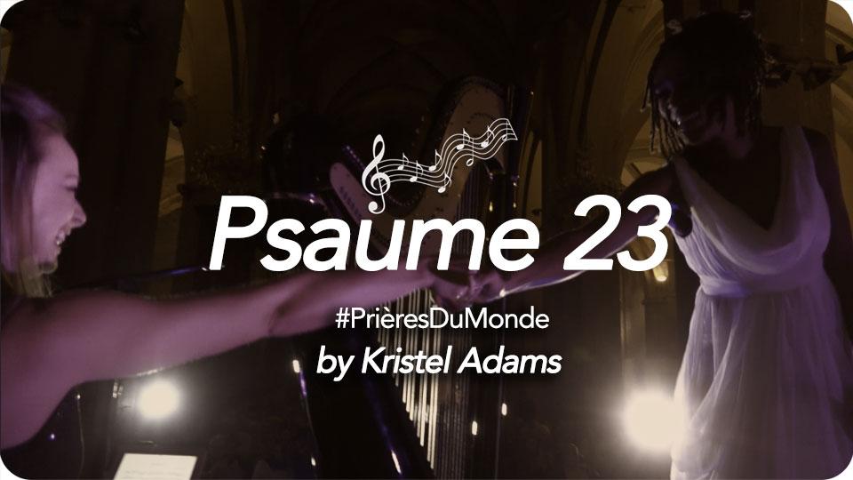psaume 23 Kristel Adams